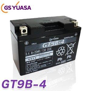 バイク バッテリー GT9B-4 GS ユアサ (互換: YT9B-BS CT9B-4 YT9B-4 GT9B-BS FT9B-4 ) YUASA GSユアサ 送料無料 液入り 充電済み