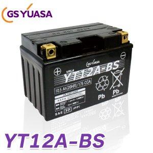 バイク バッテリー YT12A-BS GS ユアサ (互換: ST12A-BS FT12A-BS FTZ9-BS ) YUASA GSユアサ 送料無料 液入り 充電済み