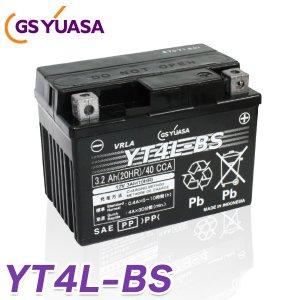 yt4l-bs 最高品質 GS YUASA バイク バッテリー YT4L-BS ★充電・液注入済み GSユアサ (互換:CT4L-BS GT4L-BS FT4L-BS STX4L-BS )