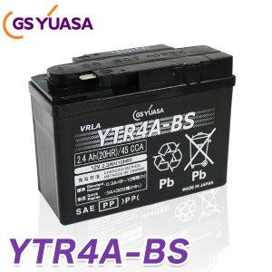 バイク バッテリー YTR4A-BS GS 国産級品質 ユアサ (互換: CT4A-5 YTR4A-BS GTR4A-5 FTR4A-BS ) YUASA GSユアサ 送料無料 液入り 充電済み