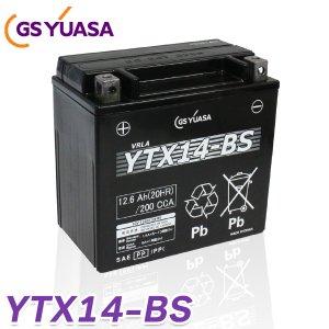 バイク バッテリー YTX14-BS GS 国産級品質 ユアサ (互換: GTX14-BS FTX14-BS DTX14-BS ) YUASA GSユアサ 送料無料液入り 充電済み
