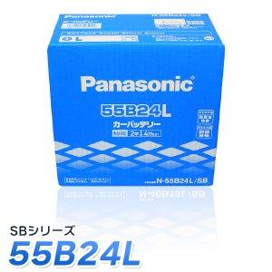 Panasonic カーバッテリー SBシリーズ 55B24L パナソニック バッテリー