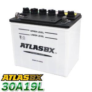 ATLAS カーバッテリー AT 30A19L (互換:26A19L,28A19L,30A19L) アトラス バッテリー 農業機械 トラック用