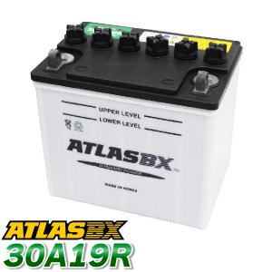 ATLAS カーバッテリー AT 30A19R (互換:26A19R,28A19R,30A19R) アトラス バッテリー 農業機械 トラック用