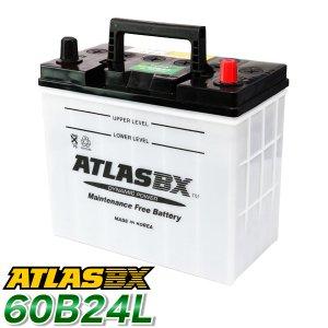 ATLAS カーバッテリー AT 60B24L (互換:46B24L,50B24L,55B24L,60B24L) アトラス バッテリー JIS仕様 日本車用