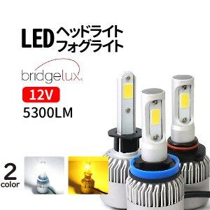 LED H11 H8 H3 H7 H1 HB3 HB4 PSX24W PSX26W 2個セット ledヘッドライト フォグ 12V ホワイト/アンバー バイク トラック フォグランプ
