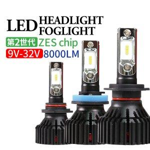 LED 車検対応 H11 H8 HB3 HB4 PSX24W PSX26W LEDヘッドライト 12V 24V ホワイト led h11 バイク トラック フォグランプ