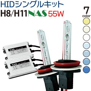 hid h11 キット / hid h8 キット