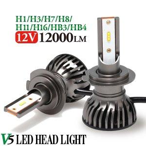 LED 12000LM H1 H3 H7 H11 H8 HB3 HB4 LED ヘッドライト 12V ホワイト オデッセイ フォグランプ ヴォクシー エスティマ シエンタ ムーヴ N-BOX 【V5】