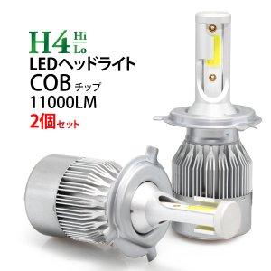 H4 LED ヘッドライト 11000LM (Hi/Lo) 12V バイク 爆光 ハイエース アルファード N-BOX フィット タント ミラ クラウン ワゴンR ハイラックスサーフ …etc