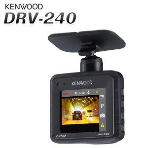 KENWOOD ケンウッド フルハイビジョン ドライブレコーダー DRV-240 高画質 車載カメラ