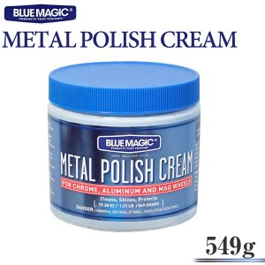 [BLUE MAGIC] METAL POLISH CREAM 549g 金属 酸化 サビ 汚れ除去 磨き剤 仕上げ剤 ホイール アクセサリー 研磨剤 コンパウンド ブルーマジック 送料無料