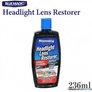 [BLUE MAGIC] Headlight Lens Restorer 236ml ヘッドライト 黄ばみ くすみ 黄ばみ取りクリーナー 研磨剤 ブルーマジック 送料無料