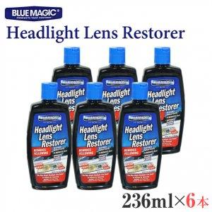 [BLUE MAGIC] Headlight Lens Restorer 236ml 6個セット ヘッドライト 黄ばみ くすみ 黄ばみ取りクリーナー 研磨剤 ブルーマジック 送料無料