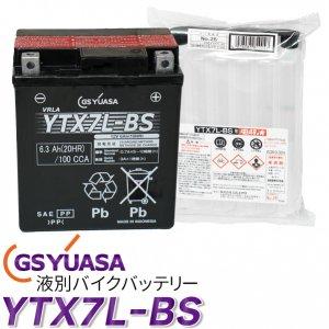 バイク バッテリー 液別 YTX7L-BS GS 国産級品質 ユアサ (CTX7L-BS FTX7L-BS GTX7L-BS KTX7L-BS STX7L-BS) YUASA 電解液付き