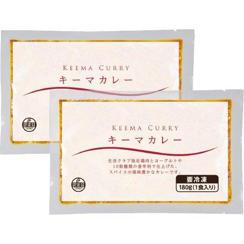 キーマカレー・2袋