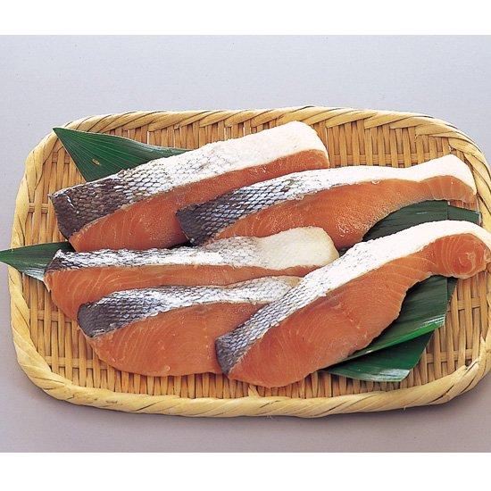 塩さけ(甘塩味4〜6切)
