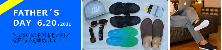insole+