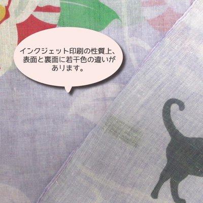 和柄ストール/椿猫(藤紫)
