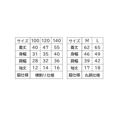 【レディース】オリジナルTシャツ・ネコ/Peek a boo(ピーカブー)