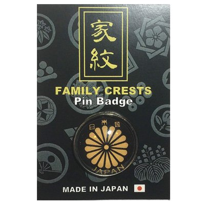 20mmガラスピンバッジ・家紋/違い枡に桔梗
