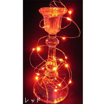 LEDワイヤーライト(レッド)
