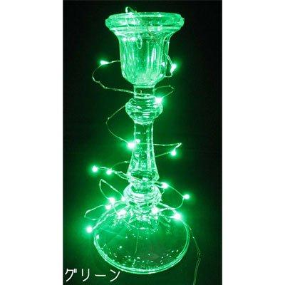 LEDワイヤーライト(グリーン)