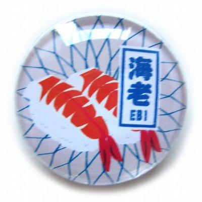 寿司ガラスマグネット/海老
