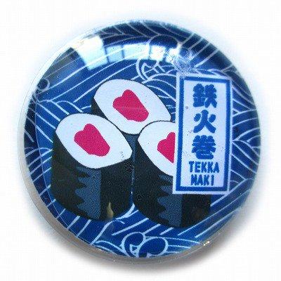 寿司ガラスマグネット/鉄火巻