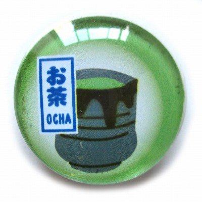 寿司ガラスマグネット/お茶