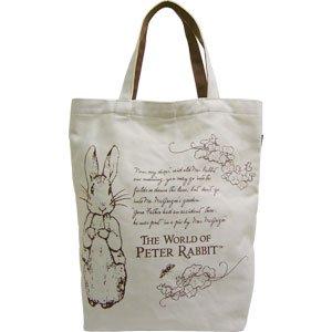 ピーターラビット 〜Peter Rabbit〜 縦型トートバッグ (ブラウン)