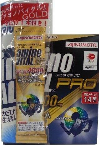 アミノバイタル(AMINO VITAL)プロ 14本入箱