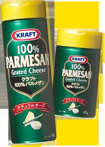 パルメザン チーズ 賞味 期限