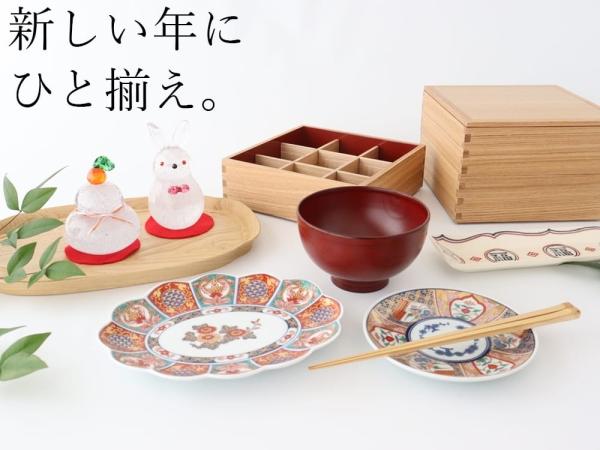【特集】新年に揃えたいうつわ・雑貨