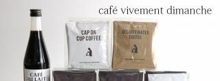 カフェ・ヴィヴモン・ディモンシュ 食品