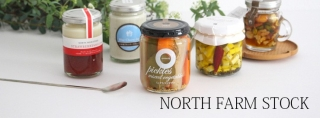 NORTH FARM STOCK 食品