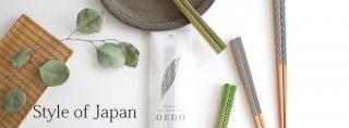 Style of Japan 木工・漆