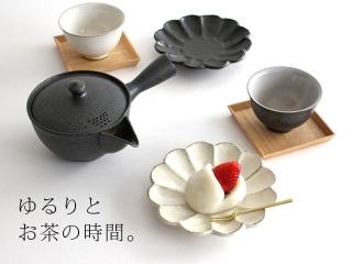【特集】ゆるりとお茶の時間。