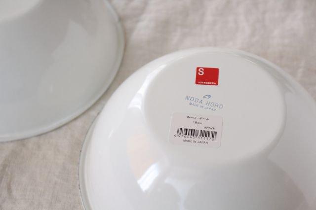ホーロー ボール 18cm 野田琺瑯 画像3