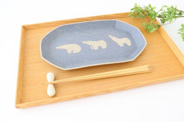 長八角皿 シロクマ 紺 陶器 苔色工房 田中遼馬 画像4