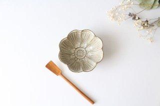 アネモネ小鉢 陶器 キエリ舎商品画像