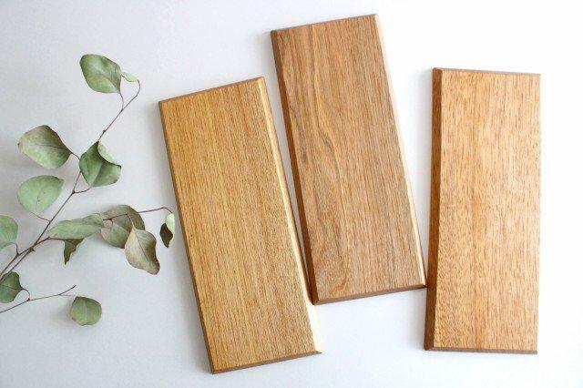 onigiri皿 オニグルミ Semi-Aco 加賀雅之 画像4