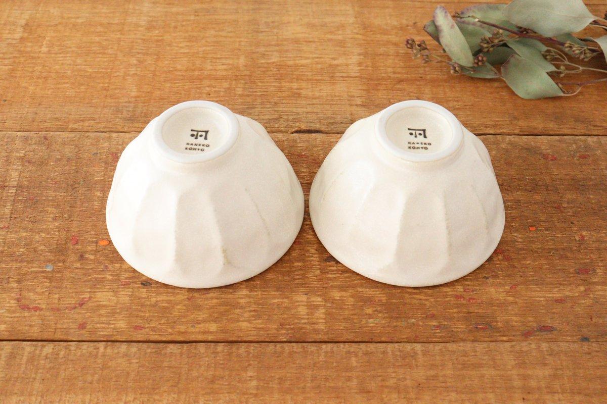 美濃焼 菊花 飯碗 磁器 画像5