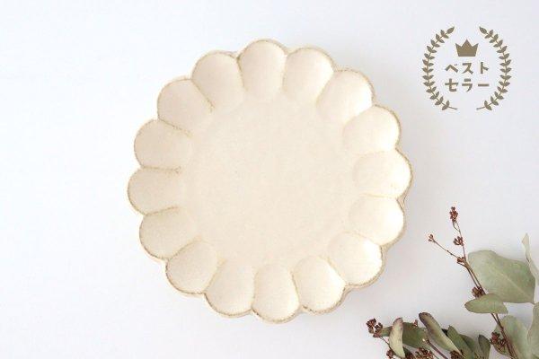 美濃焼 菊花 8寸皿 白 磁器商品画像