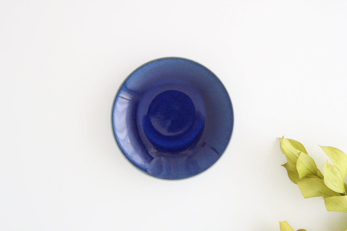 4.5寸皿 AO 磁器 美濃焼