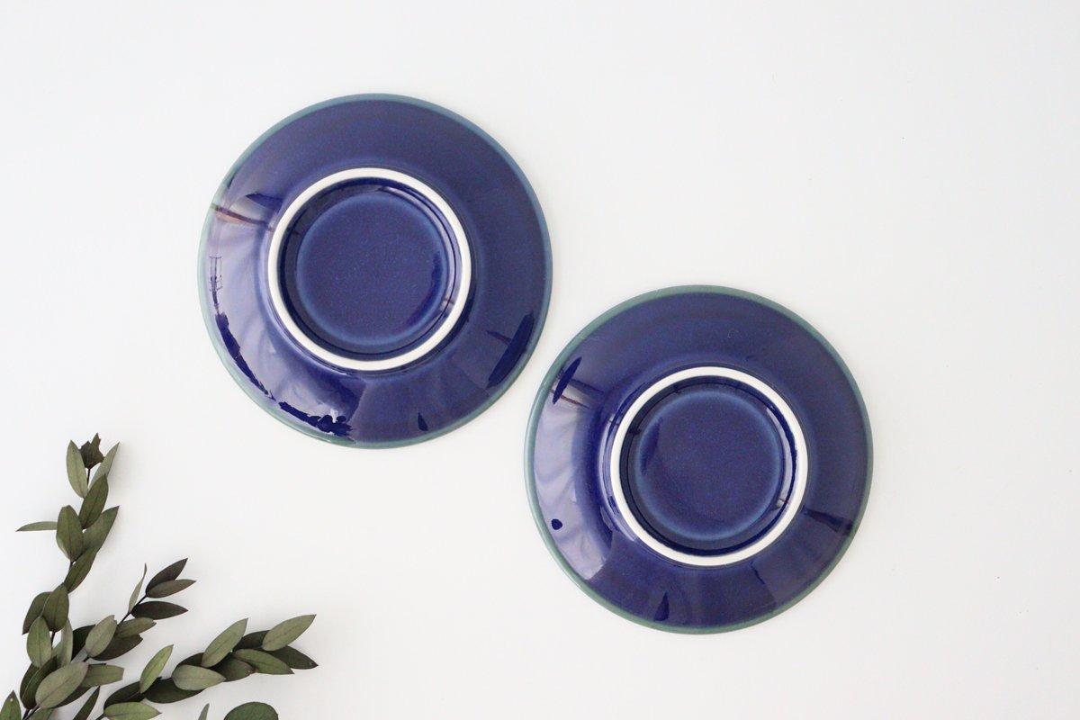 4.5寸皿 AO 磁器 美濃焼 画像3