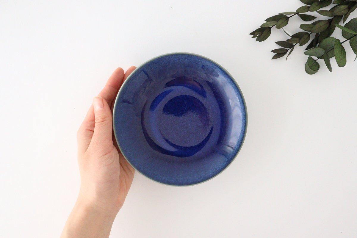 4.5寸皿 AO 磁器 美濃焼 画像4