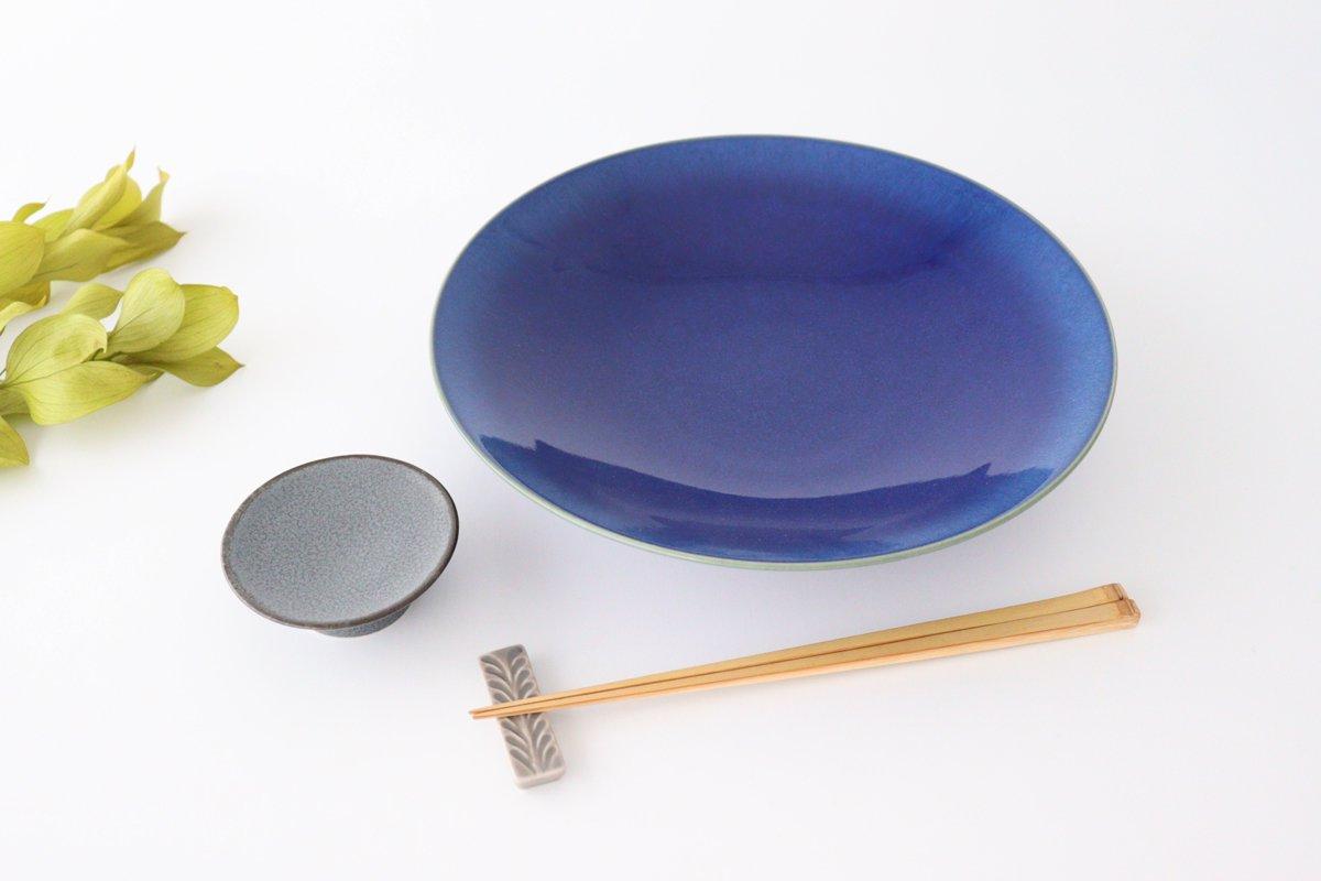美濃焼 AO 9寸皿 磁器  画像6