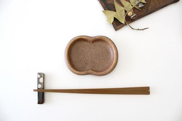 豆豆皿 茶 陶器 古川まみ 画像6