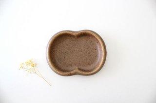 豆豆皿 茶 陶器 古川まみ商品画像